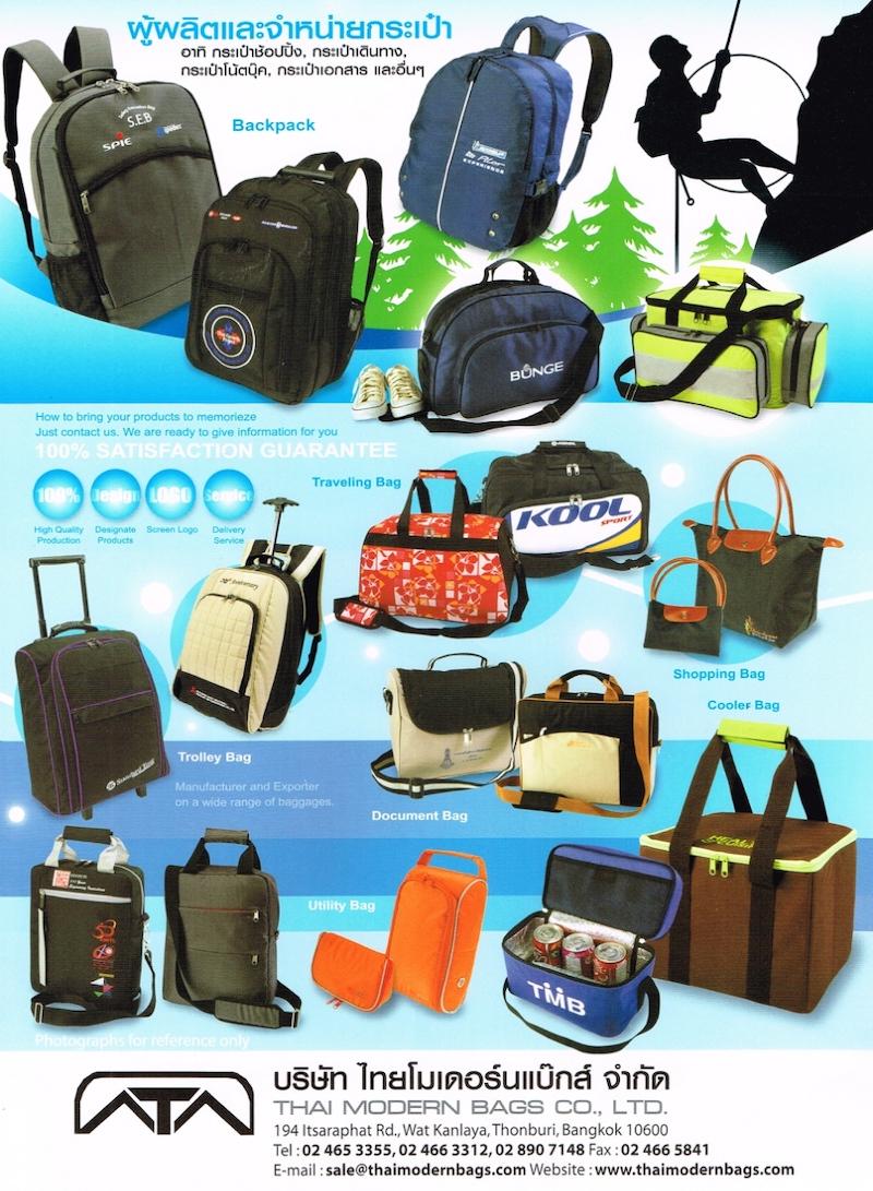 https://www.thaimodernbags.com/images/catalog/thaimodernbags9.jpg